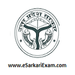 UP NHM Staff Nurse, LT Result 2018