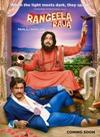 Govinda and Mishika Chourasia upcoming New hindi movie Rangeela Raju Poster, release date 2018