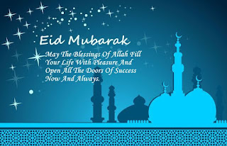 Eid Mubarak Greetings