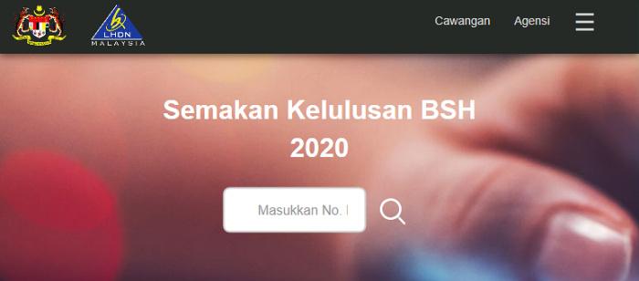 semakan status bantuan sara hidup rakyat 2020