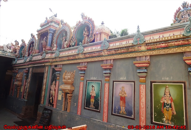 Agastheeswarar Temple Thiruvottiyur