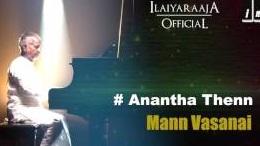 Mann Vaasanai   Aanantha Thenn Song   Malaysia Vasudevan,S Janaki  Ilaiyaraaja Official