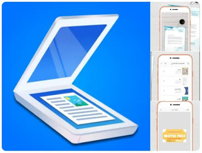 مميزات التطبيق Easy Scanner Camera to PDF :