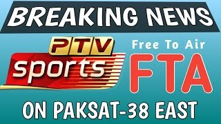 PTV SPORTS now FTA Watch Free on Air Paksat-1 - Sanwal Official