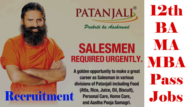 Patanjali Ayurved Ltd Recruitment