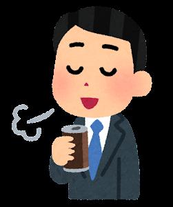 コーヒーで一服している人のイラスト(男性会社員・缶コーヒー)