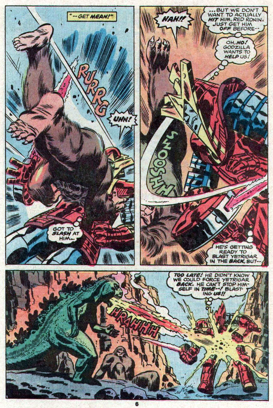 Godzilla (1977) Issue #11 #11 - English 5