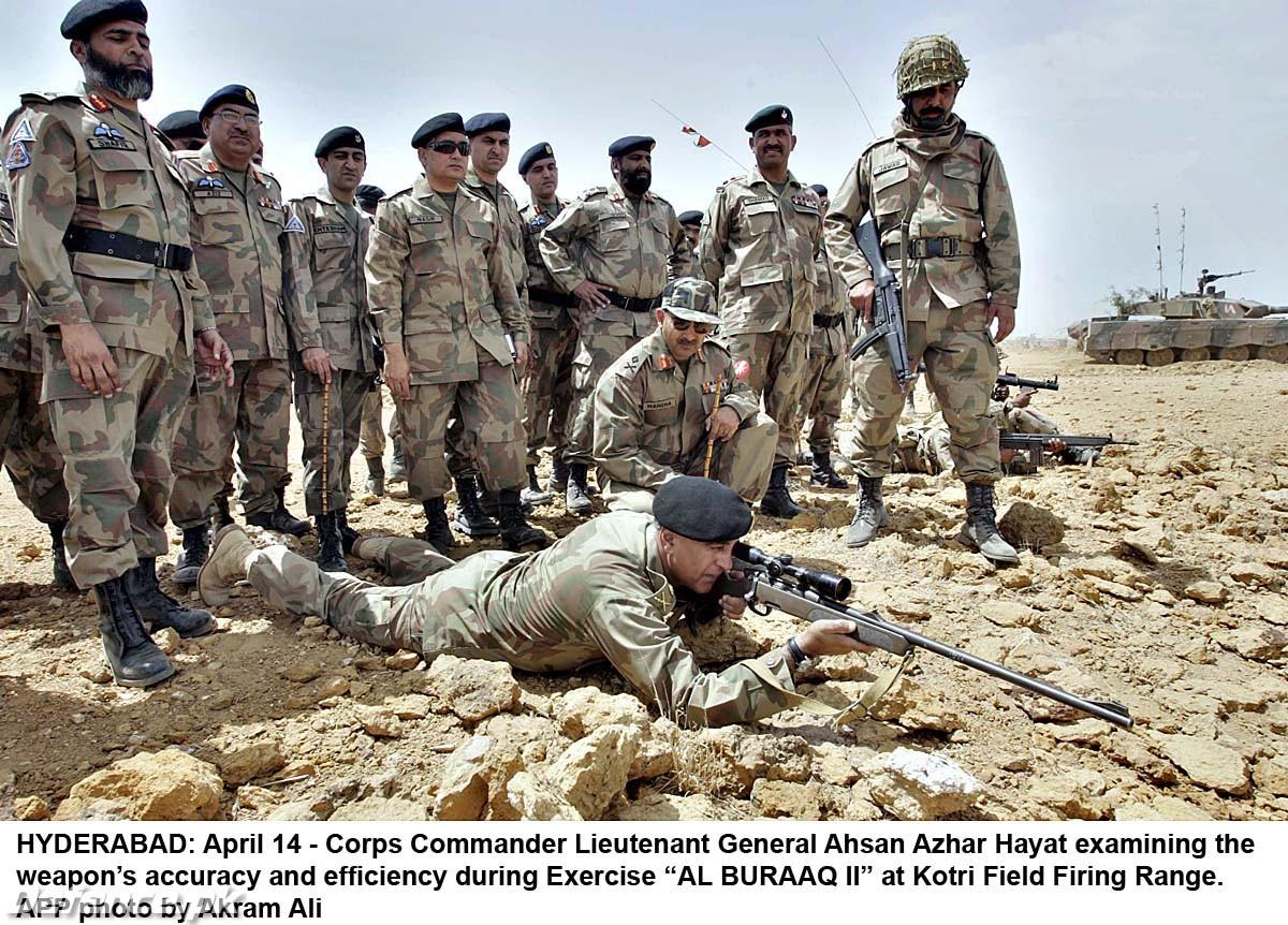 ღWallpapersღ: Pakistan Army Wallpapers