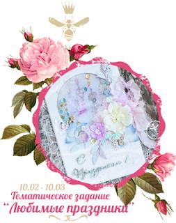 http://www.bee-shabby.ru/2016/02/1.html