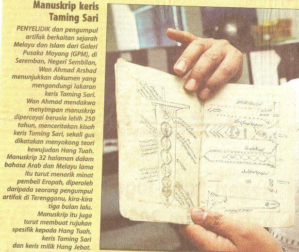 Manuskrip Tok Pulai Chondong [2].jpg