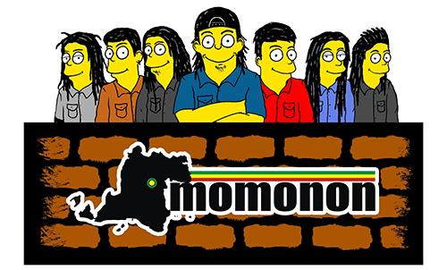 Lirik Lagu Momonon - Wahai Pantai