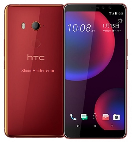 HTC U11 EYEs : Full Hardware Specs, Features, Prices and Availability