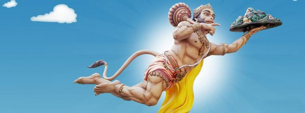 Hanuman Ji Facebook Cover HD Photo