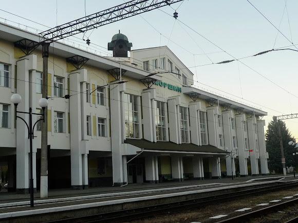 Моршин. Львівська область. Залізничний вокзал