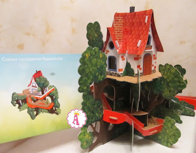 Kinder Surprise 2019 Tree House Toy