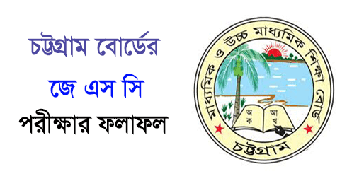 JSC Result 2018 Chittagong Board