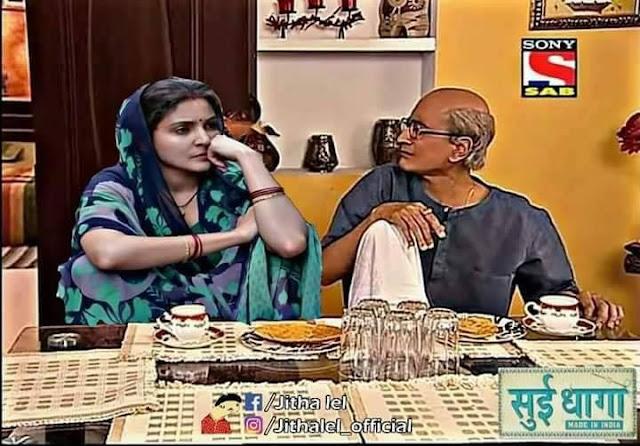 Anushka sharma memes