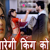Kumkum Bhagya 12th February 2019 Written Episode Update: Pragya clears to King about Abhi and her relation