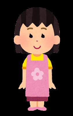 保育士の女の子のイラスト(将来の夢)