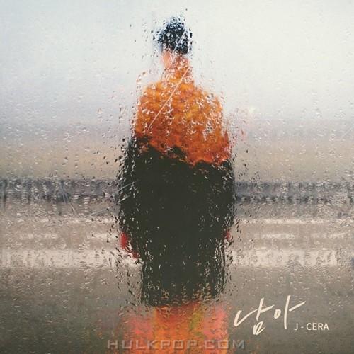 J-Cera – Mystery Queen 2 OST Part.10