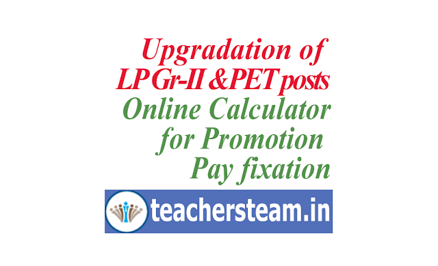 Promotion Pay Fixation Online calculator for Language Pandits Gr-II and PETs