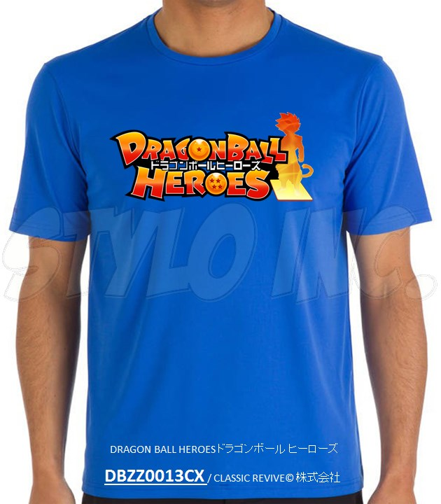 DBZZ0013CX DRAGON BALL HEROES