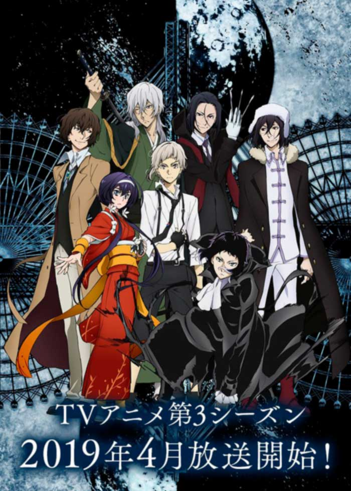 Bungou Stray Dogs anime 3ª temporada