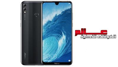 هواوي هونر Huawei Honor 8X Max