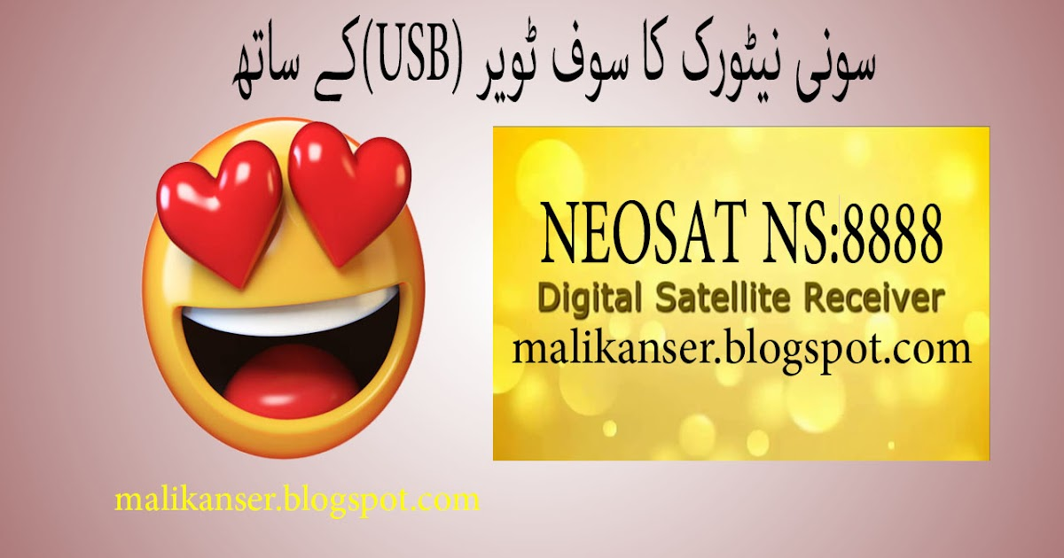 NEOSAT NS:8888 HD RECEIVER SONY NTWORK SOFTWARE HOW UPGRADE