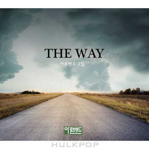 Aron Band – The Way