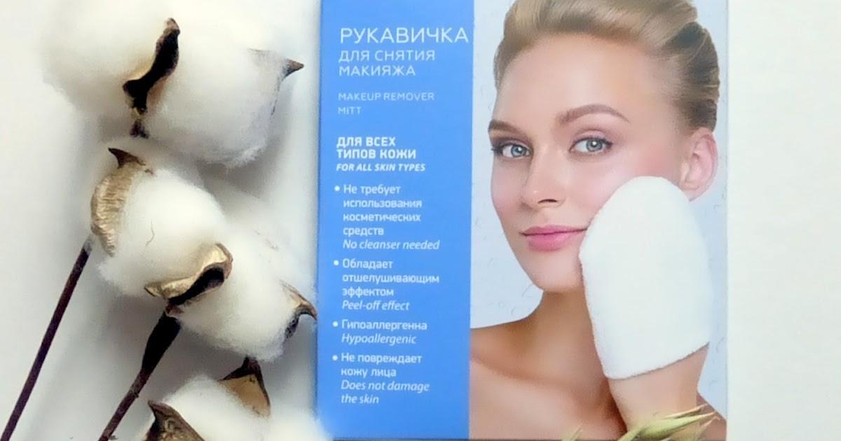 Faberlic Рукавичка для снятия макияжа 11359 | Beauty Blog by ...