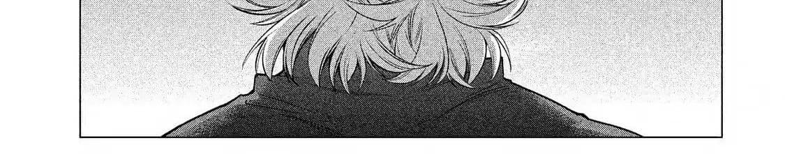 อ่านการ์ตูน Henkyou no Roukishi - Bard Loen ตอนที่ 7 หน้าที่ 89