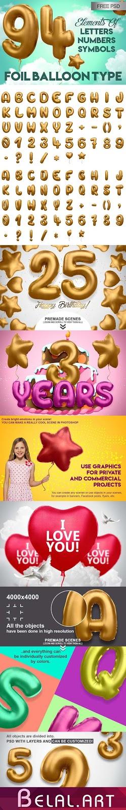 FREE 3D ALPHABET FOIL BALLOON IN PSD (LETTERS, SYMBOبلال ارت - مصدر ابداعكLS, NUMBERS