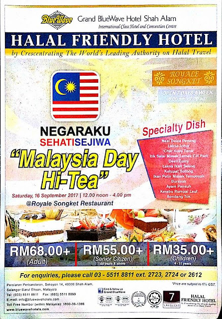 Grand BlueWave Hotel Shah Alam Malaysia Day 2017 High Tea Buffet Promotion
