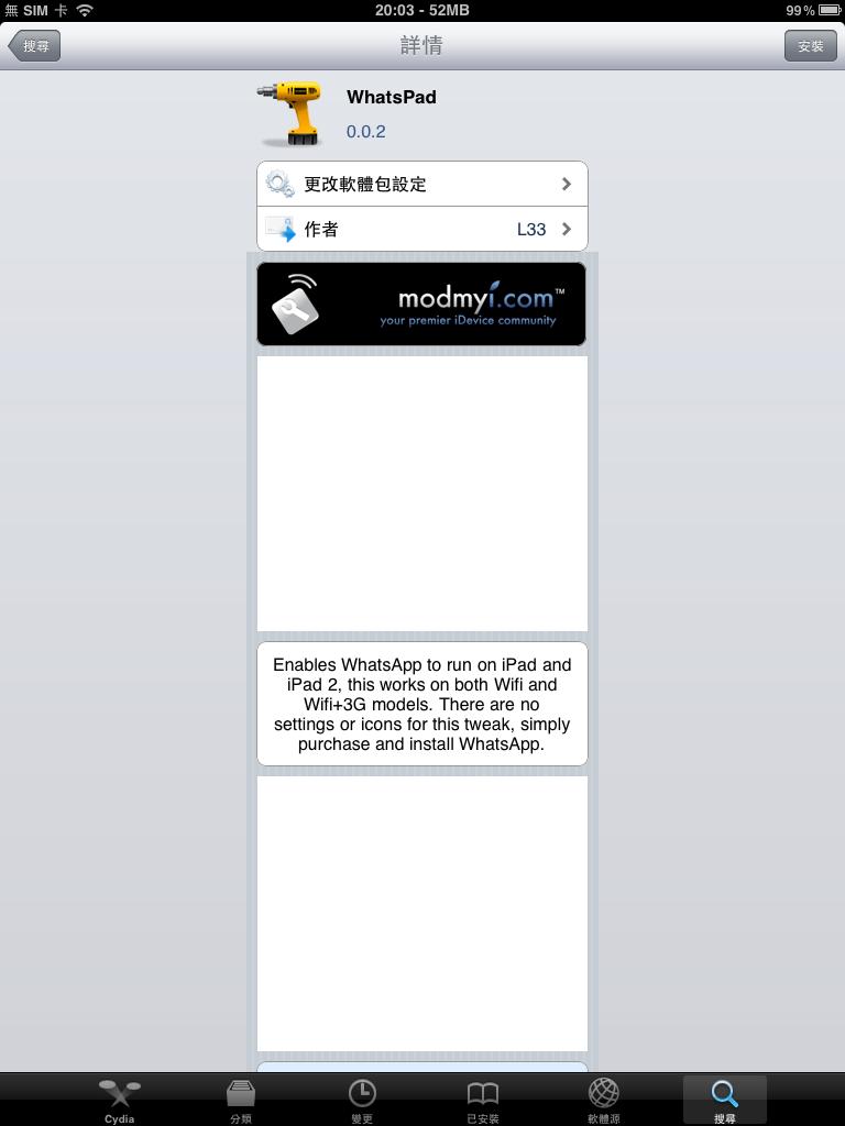 【iOS 4】iPad 上安裝 WhatsApp - 威力 無的Mac領域