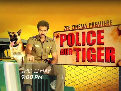 Poster Of Police Aur Tiger 2016 Hindi Dubbed 300MB DTHRip 480p Free Download Watch Online Worldfree4u