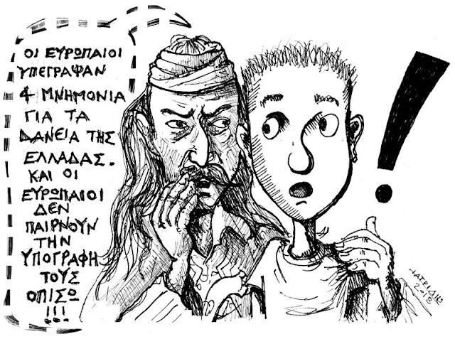 25η Μαρτίου 2018 είναι το θέμα της γελοιογραφίας του IaTriDis με αφορμή την επέτειο της Ελληνικής επανάστασης.