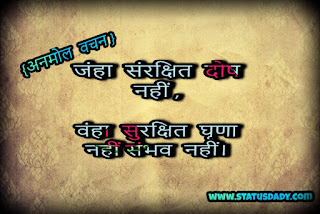 hindi,quotes,anmol, vchan,