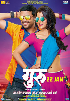 Poster Of Free Download Guru 2016 300MB Full Movie Hindi Dubbed 720P Bluray HD HEVC Small Size Pc Movie Only At worldfree4u.com