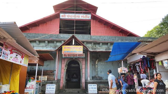 Panchganga temple