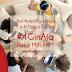 Biar Kumpul Keluarga Lebih Hangat, #4GinAja Pakai MiFi M2Y