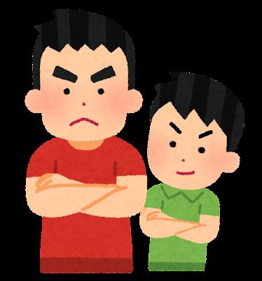 親分と子分のイラスト