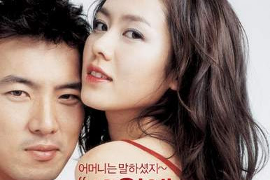 Sinopsis The Art of Seduction (2005) - Film Korea