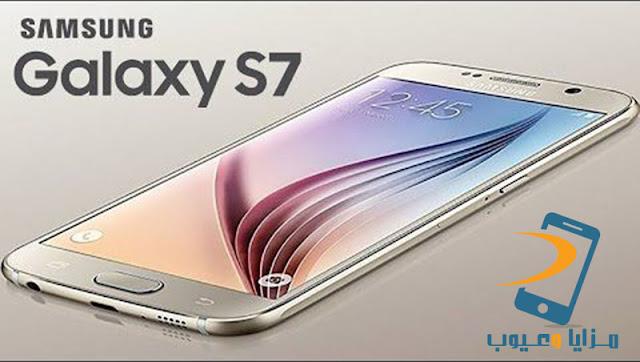 مزايا وعيوب هاتف Samsung Galaxy S7