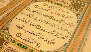 Nama nama Lain Al fatiha