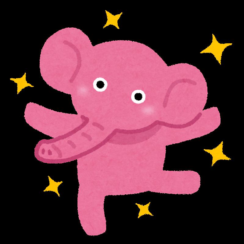 ピンクの象のイラスト | かわいいフリー素材集 いらすとや