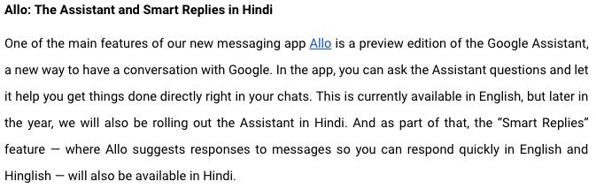 गूगल Allo की स्मार्ट रिप्लाई हिंदी में