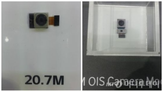LG Innotek 20 MP camera module with improved optical image stabilisation