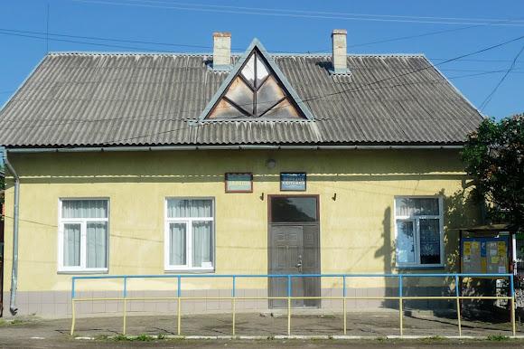 Слободка Стрыйского района. Библиотека