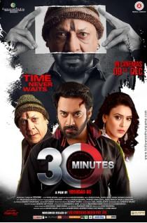 30 minutes (2016) Hindi DVDScr 700MB